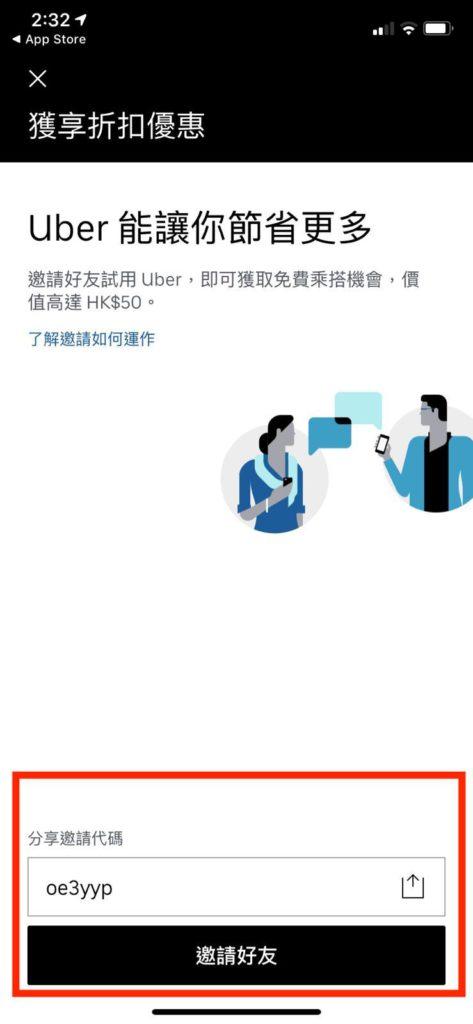 聯盟行銷是什麼?香港聯盟行銷教學